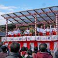豊国神社 長浜十日戎 復活55年祭 1/9~1/11